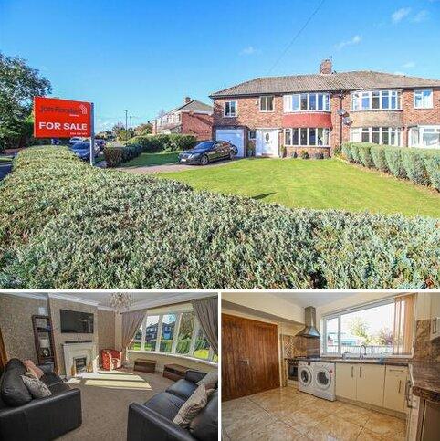 5 bedroom semi-detached house for sale - Kingsley Drive, Melton Park