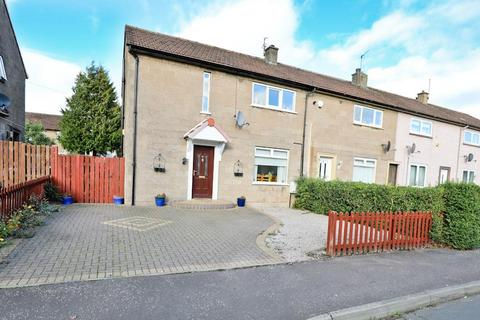 3 bedroom end of terrace house for sale - Auchmuty Road, Glenrothes