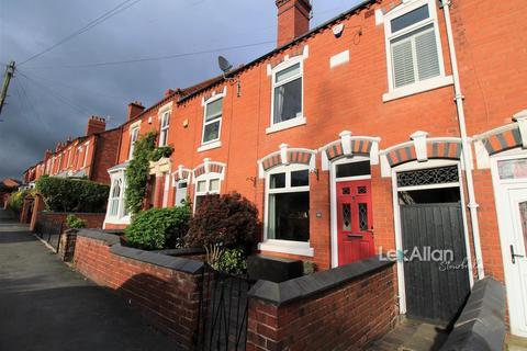 2 bedroom terraced house for sale - Bridle Road, Stourbridge