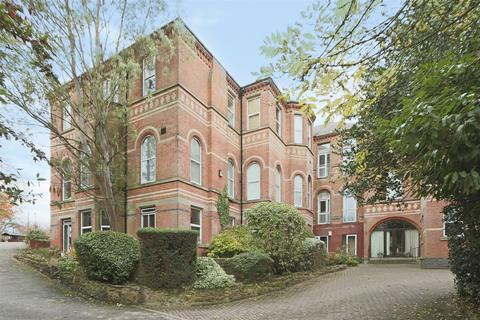 2 bedroom apartment to rent - Hine Hall, Mapperley, Nottinghamshire, NG3 5PD