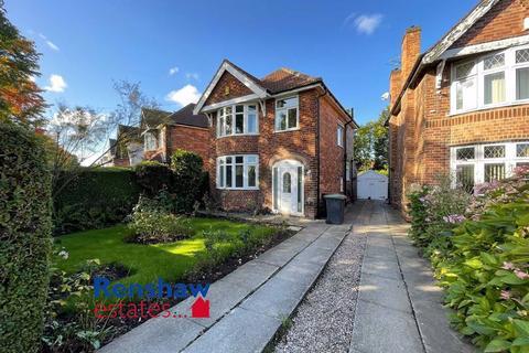 3 bedroom detached house for sale - Pasture Road, Stapleford, Nottinghamshire