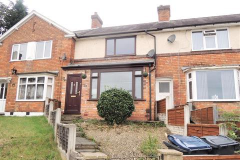 3 bedroom terraced house to rent - Mitcham Grove, Kingstanding