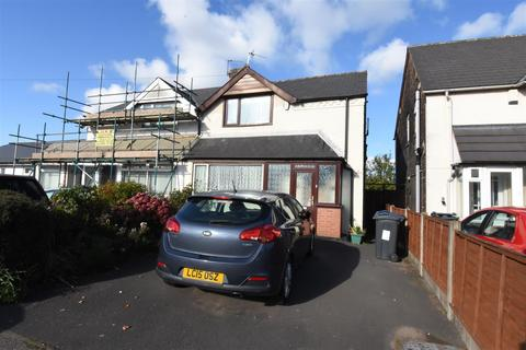 3 bedroom semi-detached house for sale - Drews Lane, Ward End, Birmingham