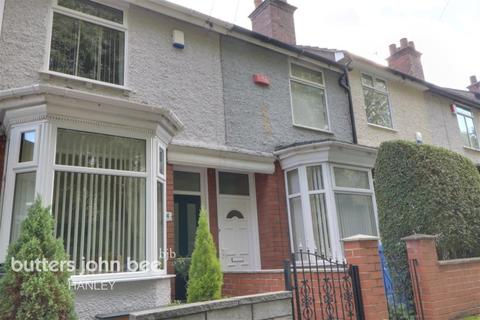 2 bedroom terraced house to rent - Eastbourne Road, Northwood