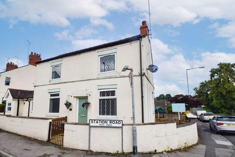 2 bedroom terraced house for sale - Station Road, Bignall End, Stoke-on-Trent, Staffordshire, ST7 8LJ