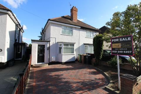 2 bedroom semi-detached house for sale - Lincoln Road North, Birmingham