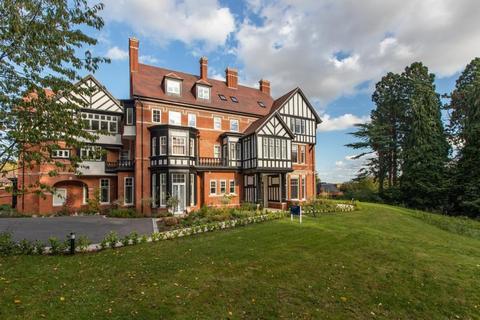 1 bedroom apartment to rent - Manor House, New House Farm Drive, Birmingham, B31