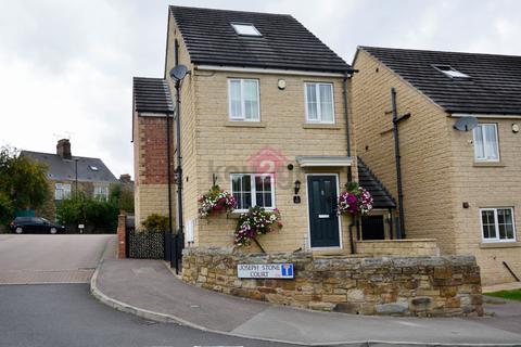 3 bedroom detached house for sale - School Street, Mosborough, Sheffield, S20