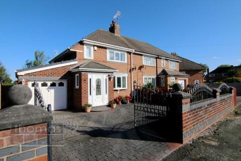 3 bedroom semi-detached house for sale - Keysbrook, Tattenhall, Chester, CH3