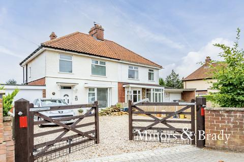 3 bedroom semi-detached house for sale - Wroxham Road, Sprowston