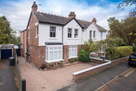 4 bedroom semi-detached house for sale - Church Hill Road, Tettenhall,