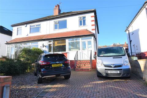 3 bedroom semi-detached house for sale - Brownberrie Walk, Horsforth, Leeds