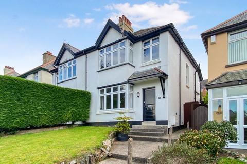 3 bedroom semi-detached house for sale - Exeter Road, Okehampton