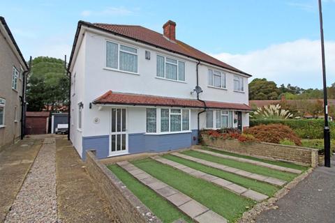 3 bedroom semi-detached house for sale - Harewood Gardens, Sanderstead, Surrey