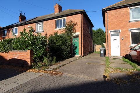 2 bedroom terraced house to rent - Birch Avenue, Beeston Rylands, Nottingham, NG9 1LL