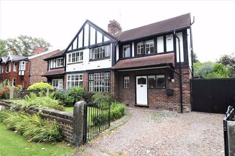 3 bedroom semi-detached house for sale - Darley Avenue, Chorlton, Manchester, M21