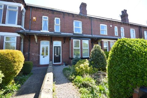 3 bedroom terraced house for sale - Church Lane, Normanton