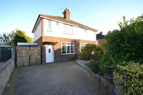 2 bedroom semi-detached house for sale - Whitehouse Road, Cross Heath, Newcastle