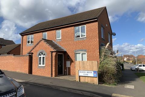 4 bedroom detached house for sale - Beavers Brook Close, Leamington Spa