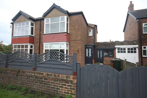 2 bedroom semi-detached house for sale - Marina Drive, West Monkseaton, Whitley Bay, NE25 9PD