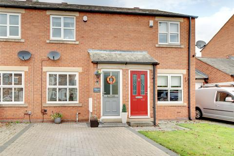 2 bedroom terraced house for sale - Blaydon
