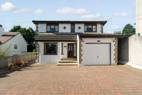 4 bedroom detached house for sale - Springwells Avenue, Airdrie