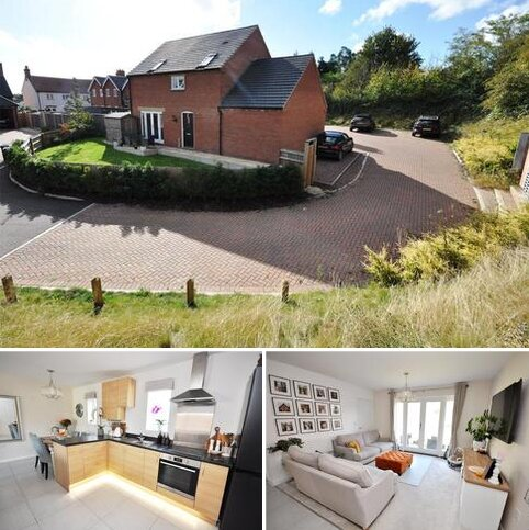 3 bedroom detached house for sale - Alford Way, Wymeswold, Loughborough