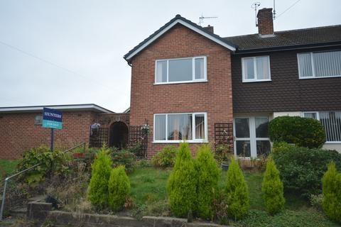 3 bedroom semi-detached house for sale - Pentland Close, Loundsley Green, Chesterfield, S40 4LU