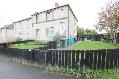 2 bedroom cottage for sale - Meadowburn Road, Wishaw