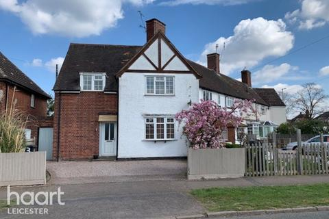 3 bedroom end of terrace house for sale - New Fields Square, Leicester