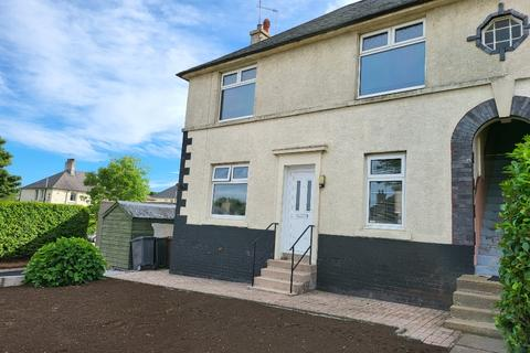 2 bedroom flat to rent - Anderson Avenue, Aberdeen, AB24
