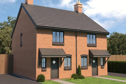 2 bedroom terraced house for sale - The Potter, Callerton Rise, Westerhope, NE5