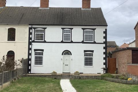 3 bedroom semi-detached house for sale - Brook Street, Swadlincote, DE11