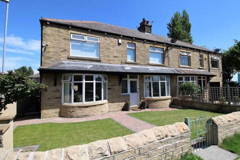 4 bedroom semi-detached house for sale - Daleside Road, Pudsey