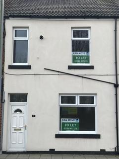 3 bedroom terraced house for sale - Granville Terrace, Wheatley Hill, Durham, DH6 3JQ