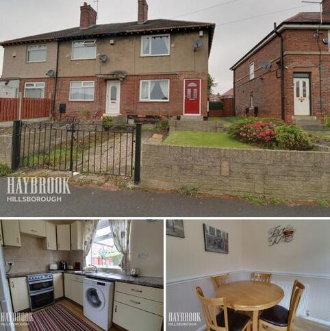 2 bedroom end of terrace house for sale - Southey Crescent, Sheffield