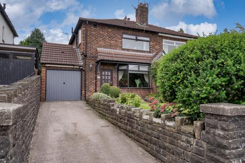 3 bedroom semi-detached house for sale - Newbrook Road, Manchester, M46