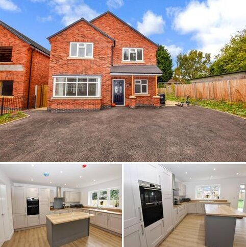 4 bedroom detached house for sale - Seagrave Road, Sileby, Loughborough