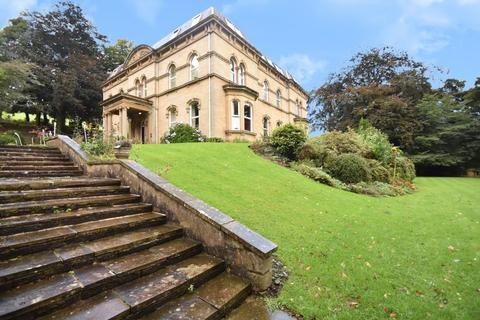 2 bedroom apartment for sale - Broadfold Hall, Halifax