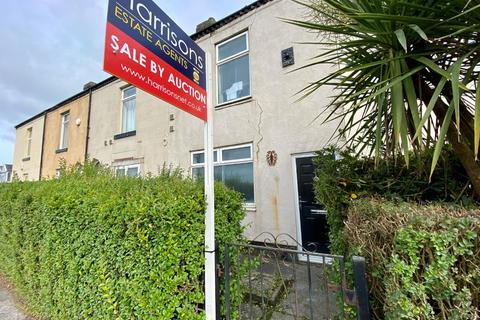 3 bedroom terraced house for sale - Salford Road, Bolton, Lancashire, BL5