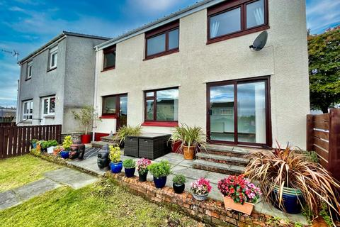 4 bedroom end of terrace house for sale - 18 Maxwell Drive, Erskine