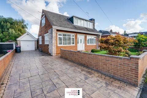3 bedroom detached bungalow for sale - Fairways, Wickersley