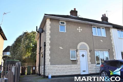 3 bedroom semi-detached house for sale - Hilcrest , Havercroft