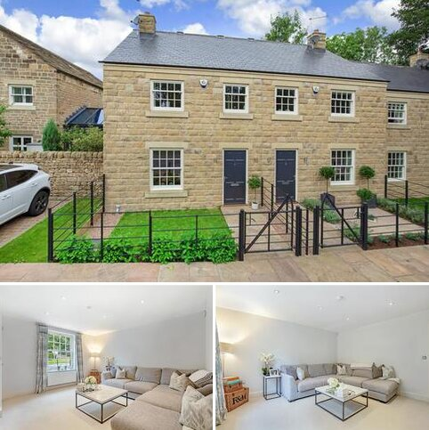 3 bedroom end of terrace house for sale - Burley Court, Burley in Wharfedale