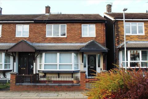 3 bedroom semi-detached house for sale - BENFLEET AVENUE, TOWN END FARM, Sunderland North, SR5 4RB