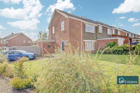 4 bedroom end of terrace house for sale - Osbaston Close, Coventry