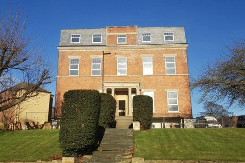 2 bedroom apartment to rent - Manor House, Wakefield