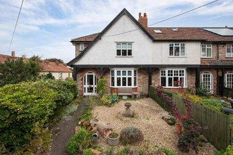 3 bedroom terraced house for sale - Chapel Hill, Backwell