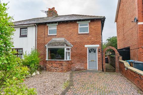 3 bedroom semi-detached house for sale - St Patricks Road South, Lytham St Annes, FY8