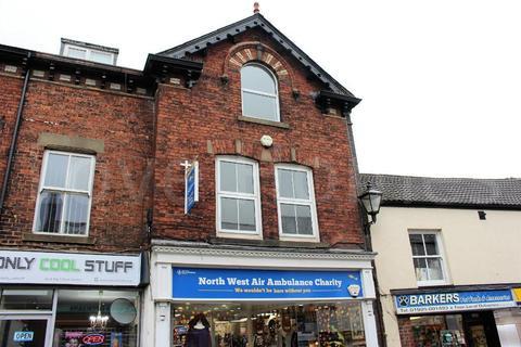 2 bedroom apartment for sale - Stoops Hall Yard, Garstang, Lancashire, PR3 1EA